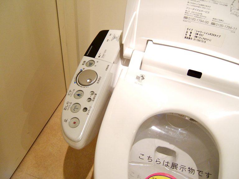 Función de los retretes japoneses